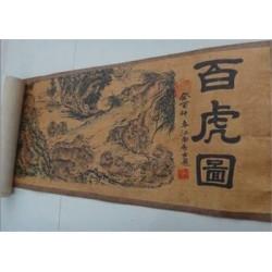 """Chinese Rolprent """"TIJGER"""" (265 cm)"""
