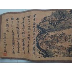 Chinese Rolprent