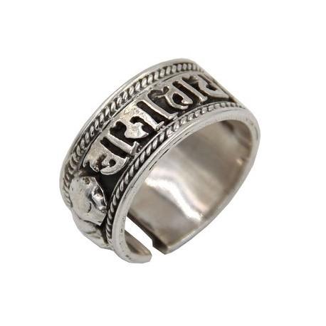"""Ring Mantra """"LOTUS WIJSHEID"""""""